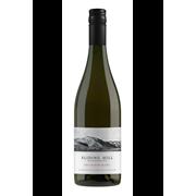 Nouvelle Zélande Marlborough Sauvignon Blanc 2018 Sliding Hill CV