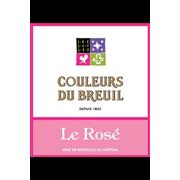 Rosé d' Anjou 2018