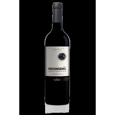 """IGP Côtes de Gascogne Rouge 2019 """" Moonseng """" Cave Plaimont (Merlot et Manseng Noir)"""