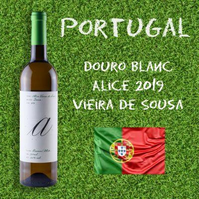 Portugal Douro Blanc Vieira de Sousa.jpg